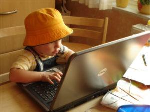 Kinder lernen anders - Foto erysipel © pixelio